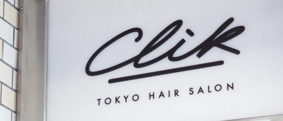 CLIK美容室店内19
